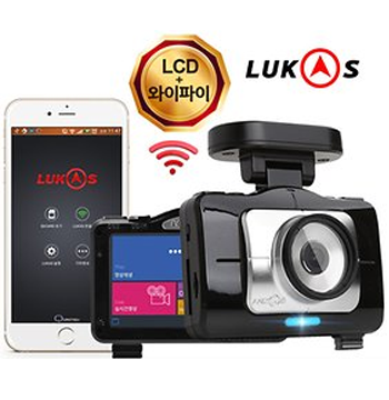 LUKAS LK-9370WD Sony Dual 1080p ทั้งกล้อง-หลัง WIFI + จอทัชสกีน