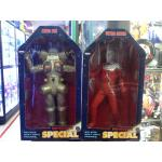 Special Soft Vinyl Figure - Ultra Seven & King Joe