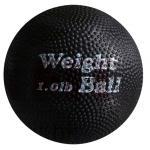 ลูกบอลบริหารมือ SG-1088 มีน้ำหนัก 1 ปอนด์
