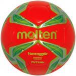 ฟุตซอล MOLTEN F9V2000 สีชมพูสะท้อน/เขียว RG