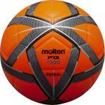 ฟุตซอล MOLTEN F9G1500 สีส้ม/ดำ OK