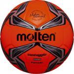 ฟุตซอล MOLTEN F9V1500 สีส้ม/เทา/ดำ OK