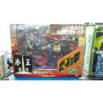 Kaiyodo Xebec Toys Fist of the North Star - Ra Oh & Kokuoh - Go