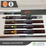 ชุดปากกาเขียนแบบ rOtring Isograph Junior Set (0.2 / 0.3 / 0.5 mm.) พร้อมดินสอกด