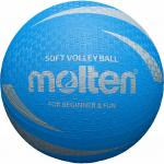 วอลเลย์บอล MOLTEN S2V1250 สีฟ้า C