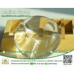 Amino Soap Base เบสสบู่อะมิโน ใสกว่าสบู่ทั่วไปมากกว่า 60%