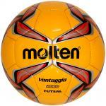 ฟุตซอล MOLTEN F9V2000 สีส้ม/ชมพู OR