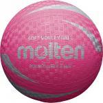 วอลเลย์บอล MOLTEN S2V1250 สีชมพู P
