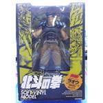 Big Scale Real Figure Soft Vinyl Model Hokuto No Ken : Raoh
