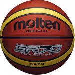 บาสเก็ตบอล MOLTEN BGRX7D TI