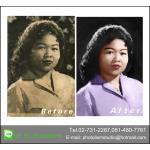 Photo Retouch แบบที่ 2 ตกแต่งภาพเก่าชำรุดเสียหาย ทำเป็นภาพสี