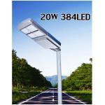 โคมไฟถนนโซล่าเซลล์ 20 W Solar LED Street Light