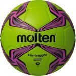ฟุตบอล MOLTEN F5V1500 สีเขียว/ชมพู/ดำ GP