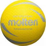 วอลเลย์บอล MOLTEN S2V1250 สีเหลือง Y
