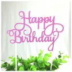 ป้ายปักหน้า วันเกิด Happy BirthDay สีชมพู