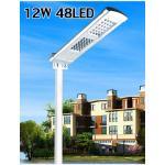 โคมไฟถนนโซล่าเซลล์ 12 W Solar LED Street Light