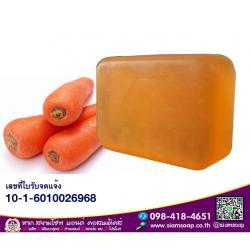 สบู่แครอทผสมวิตามินซี 1 ก้อน