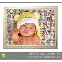 Mosaic Photo ขนาด 24x30นิ้ว+ กรอบไม้เส้นสีครีม เคลือบร้อน