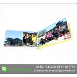 PhotoBook ขนาด 6x8 นิ้ว แนวนอน 20หน้า ปกแข็งพิเศษ เคลือบร้อน