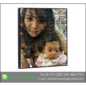 Mosaic Photo ขนาด 30x40นิ้ว + กรอบลอย เคลือบด้าน
