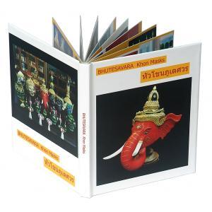 PhotoBook ขนาด 8x10 นิ้ว แนวตั้ง 20หน้า ปกแข็งพิเศษ เคลือบร้อน