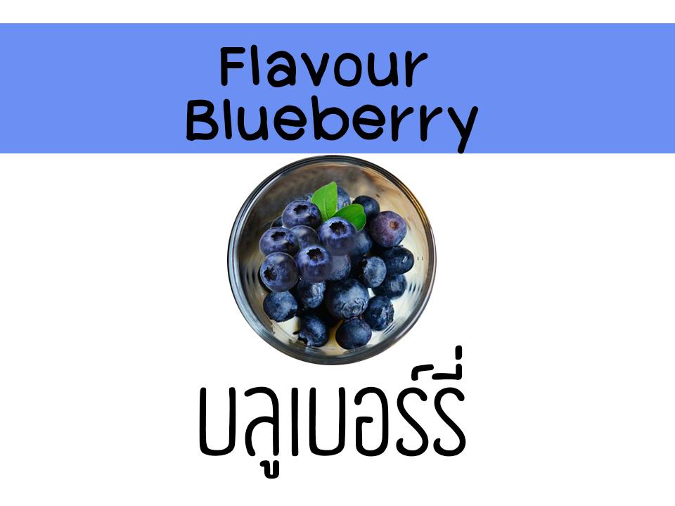Flavour Blueberry บลูเบอร์รี่ 25 ml