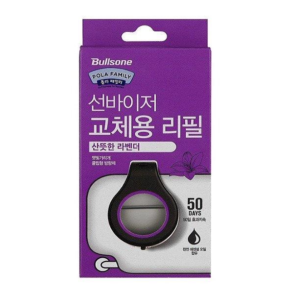Bullsone Pola Family Sunvisor Refillable Pack Lavender น้ำหอมปรับอากาศในรถยนต์ แบบเติมได้กลิ่นลาเวนเดอร์