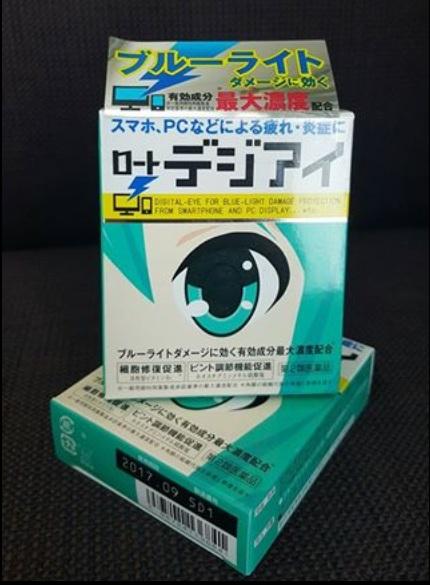 Digital_Eye for blue_light damage protection