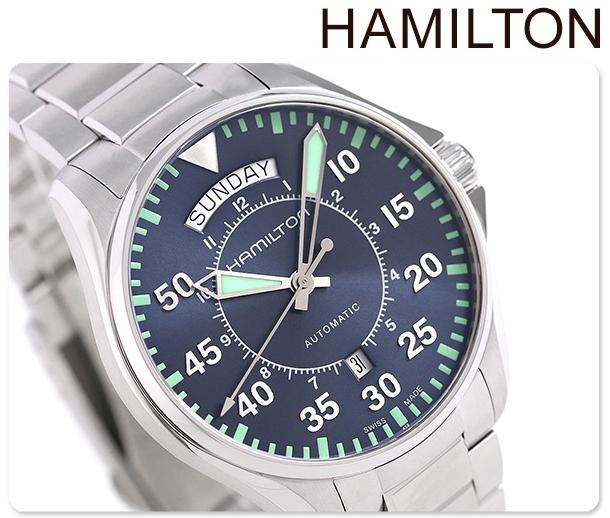 นาฬิกาผู้ชาย Hamilton รุ่น H64615145, KHAKI AVIATION PILOT DAY DATE AUTO