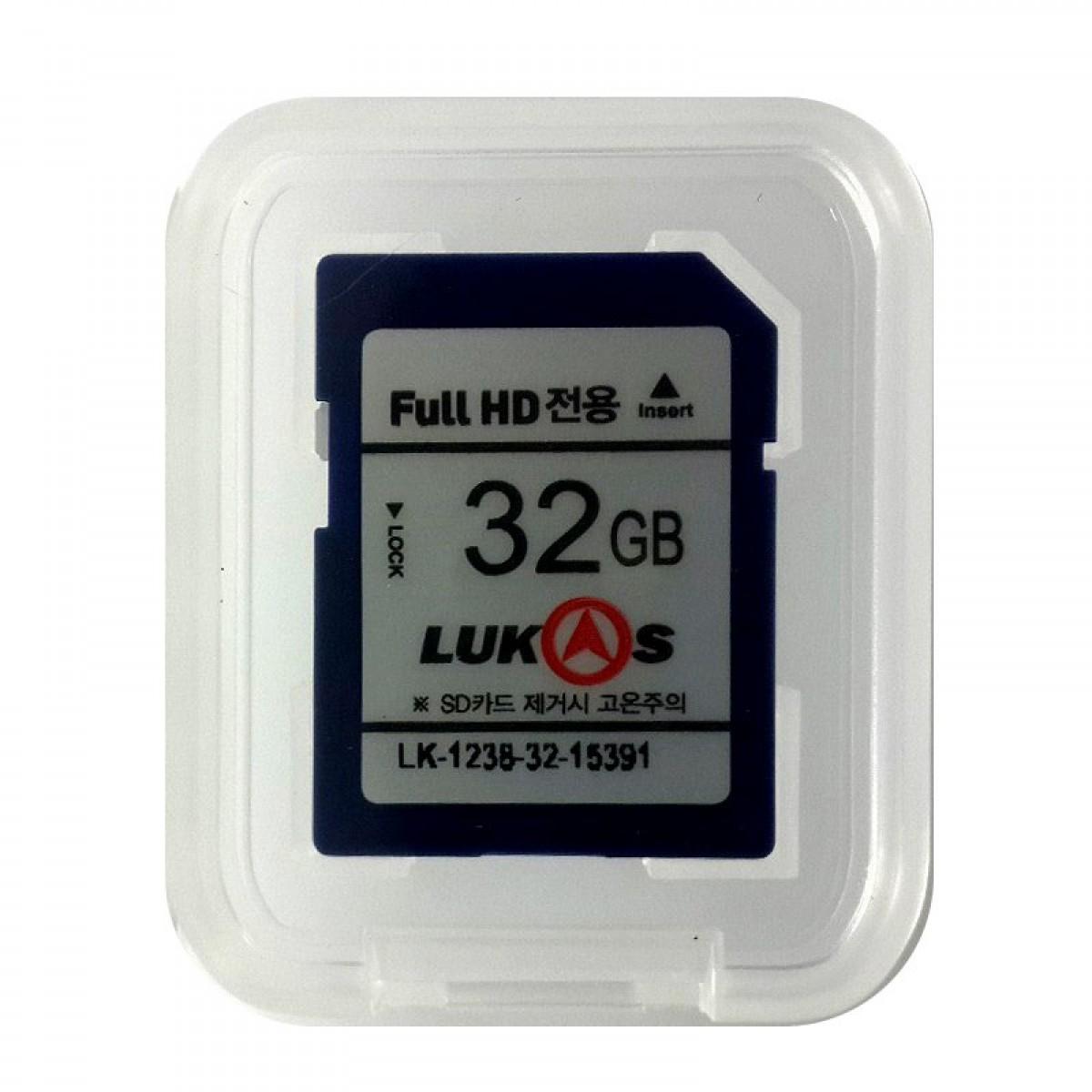 เมมโมรี่การ์ด Lukas ขนาด 32GB