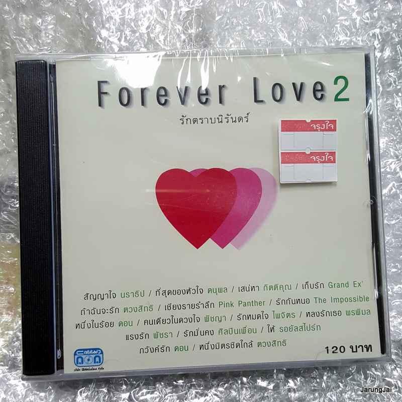 CD ๅForever Love รักตราบนิรันตร์ 2