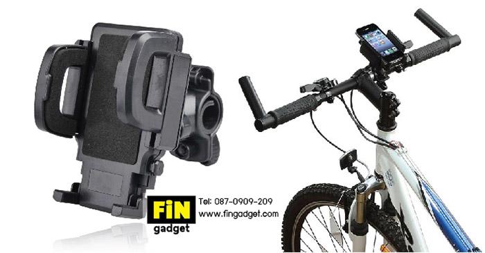 ที่ยึดมือถือจักรยาน (Bicycle Phone Holder)