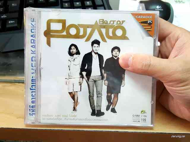 vcd mga potato best of potato