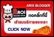 AROI FROZEN FOOD ( BLOGGER )