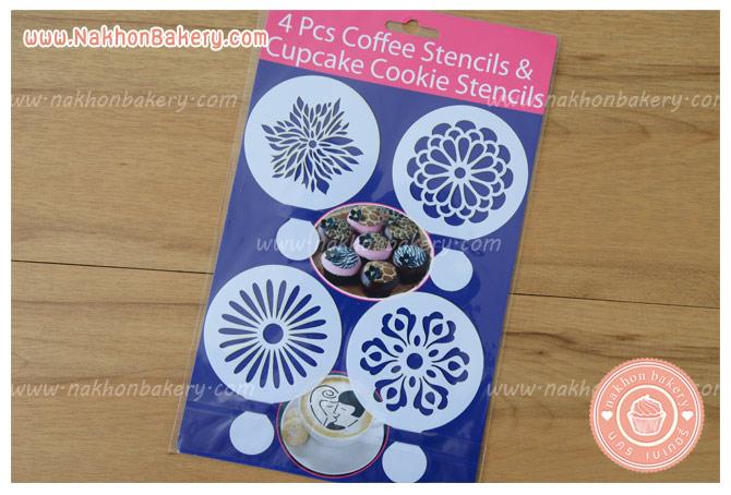 แผ่นโรยผงโกโก้ Stencils ตกแต่งหน้ากาแฟ ลายดอกไม้ 4 แบบ