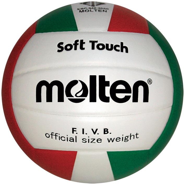 วอลเลย์บอล MOLTEN V5VC