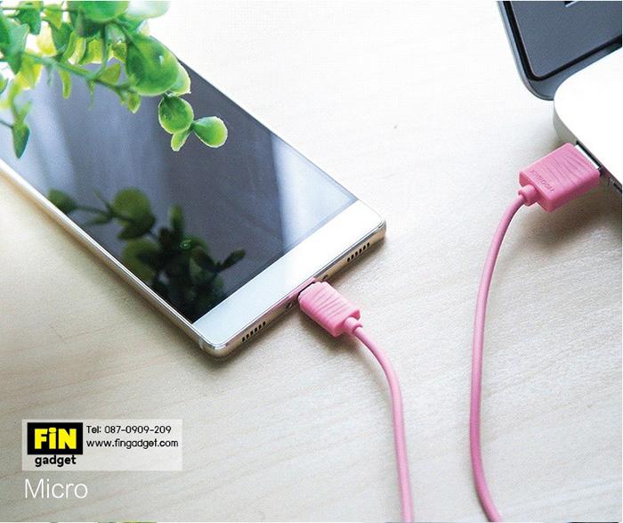 สายชาร์จ Joyroom JR-S118 Micro USB