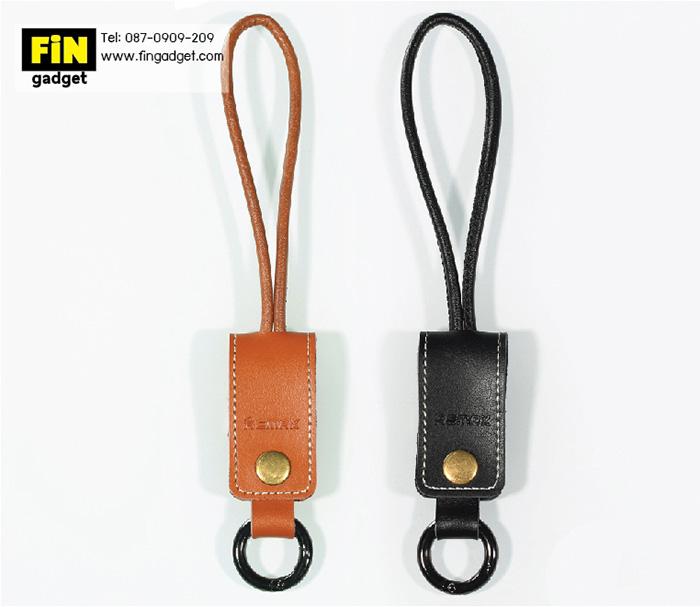 สายชาร์จพวงกุญแจ Remax RC-034i Western for iPhone