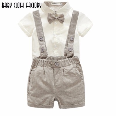 ID333- เสื้อ+กางเกง 4 ชุด /แพค ไซส์ 70 80 90 95