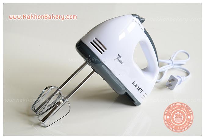 เครื่องผสมอาหาร เครื่องตีไข่ไฟฟ้าแบบมือจับ ปรับระดับความเร็วได้ 7 ระดับ