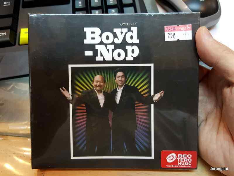 CD บอย - นภ (Boyd - Nop) / bec