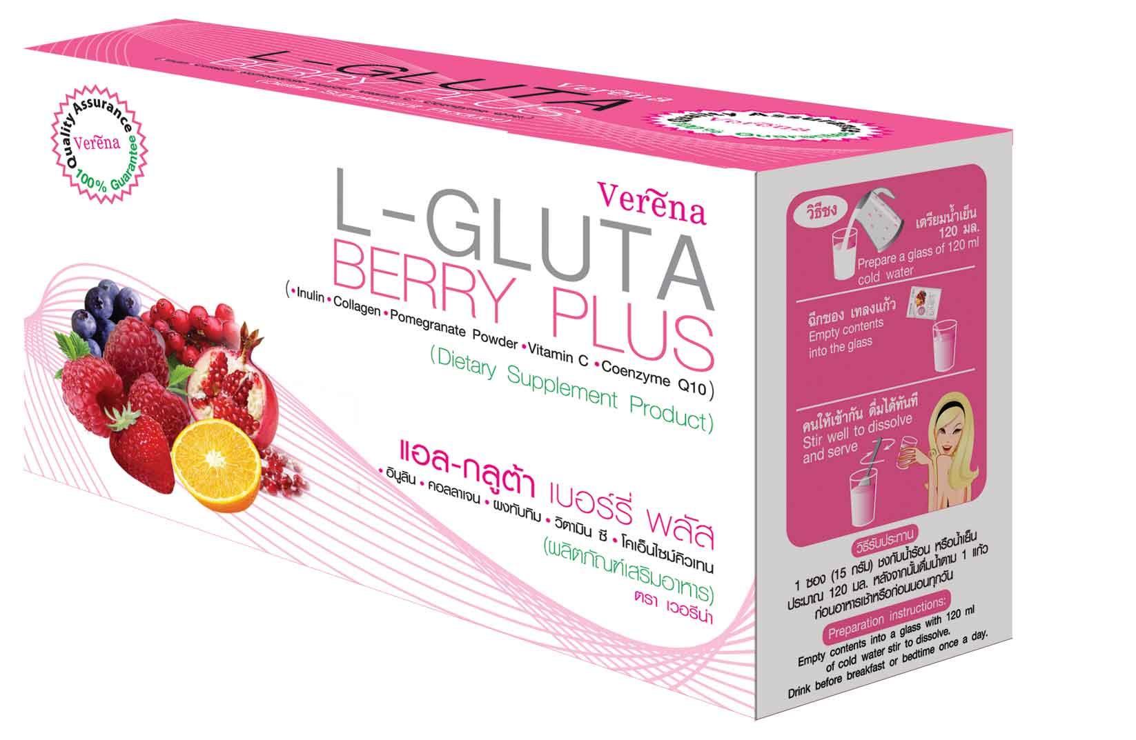 ผลิตภัณฑ์เสริมอาหาร L-gluta berry plus แอล-กลูต้า บรรจุ10 ซอง