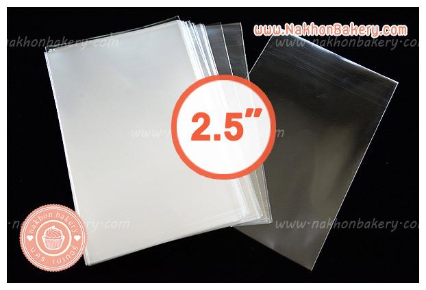 ถุงแก้วใส OPP กว้าง 2.5 นิ้ว ถุงพลาสติก แบ่งขาย