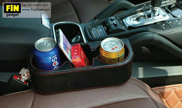Drink Car Holder Lether