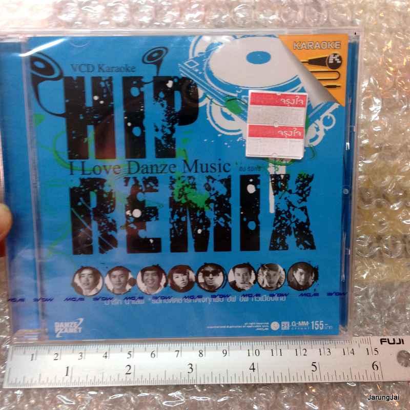 VCD คาราโอเกะ Hip Remix ฮิป รีมิกซ์