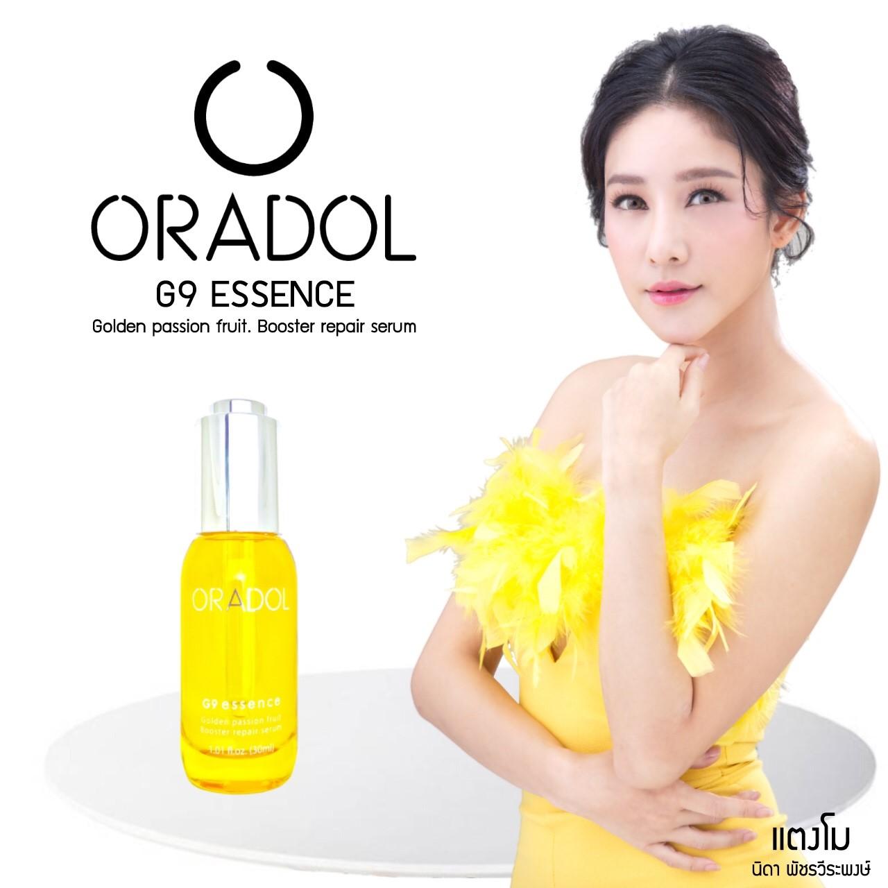 🍋 Oradol Serum 🍋 G9 Essece Booster Repair Serum 🍋 เซรั่มเสาวรสสีทอง 🍋 นำเข้าจากฝรั่งเศส ลิขสิทธิ์หนึ่งเดียวในไทย ขนาด 30 ml