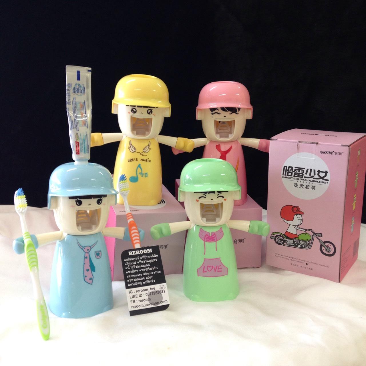 วิดีโอตัวอย่างตุ๊กตาบีบยาสีฟัน