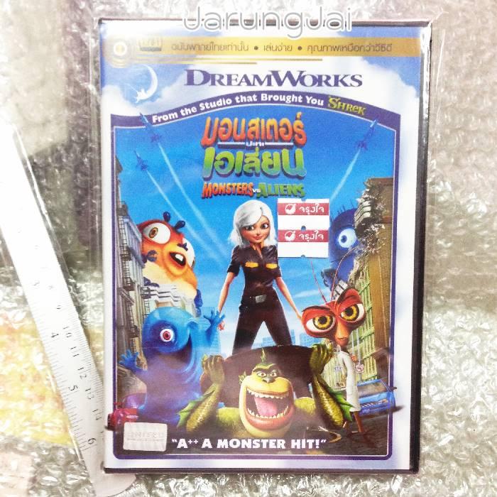 dvd Monsters vs Aliens มอนสเตอร์ ปะทะ เอเลี่ยน /พากย์ไทยเท่านั้น