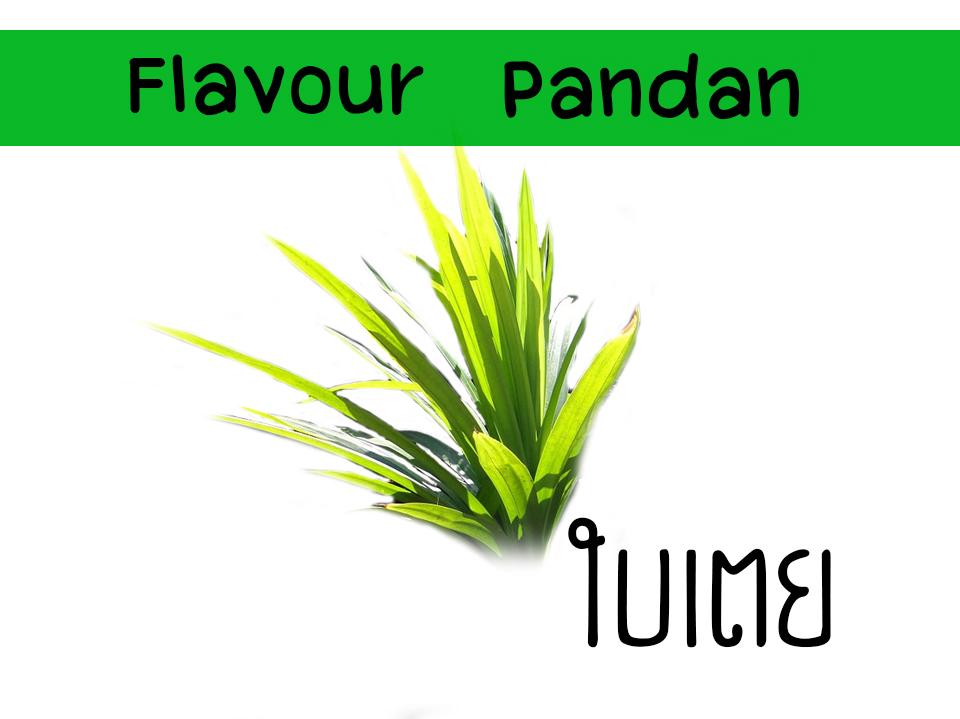 Flavour Pandan ใบเตย 25 ml
