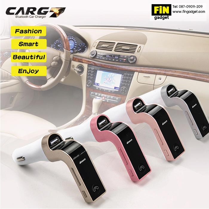 CAR G7